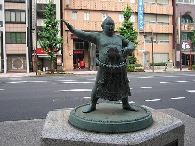 Yokodunazo2