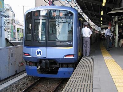 Yokohamakosoku_y503