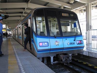 Yokohamasubway3536