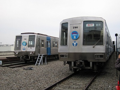Yokohamatype10002000