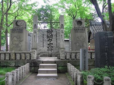 Yokozunahi