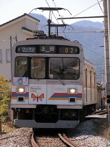 上田電鉄1000系@城下'20.3.26