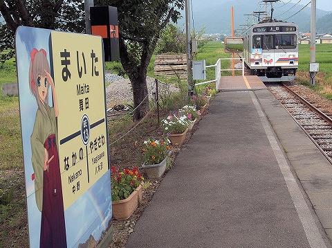 上田電鉄1000系@舞田'20.8.8