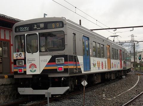 上田電鉄1000系@下之郷'20.10.17-1