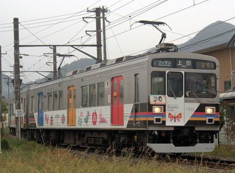 上田電鉄1000系@下之郷'20.10.17-2