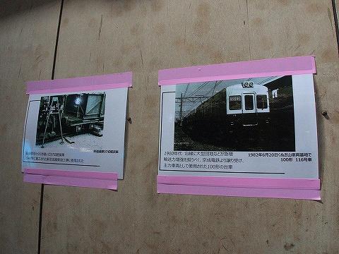 100形&鉄道連隊97式軽貨車写真@新京成サンクスフェスタ'19.10.5