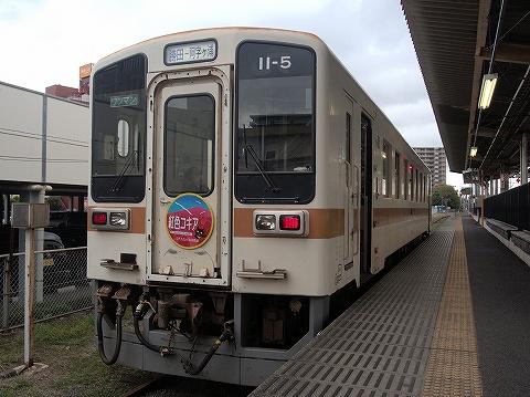 ひたちなか海浜鉄道キハ11‐5@勝田'20.10.11