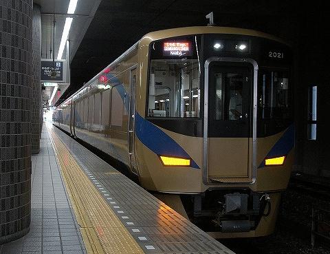 泉北高速鉄道12021@和泉中央'19.8.4