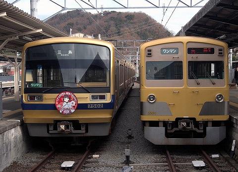伊豆箱根鉄道1300系&7000系@修善寺'19.12.25