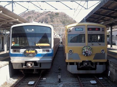 伊豆箱根鉄道1300系&7000系@修善寺'20.2.8