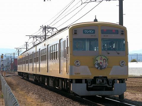 伊豆箱根鉄道1300系@韮山'20.2.8