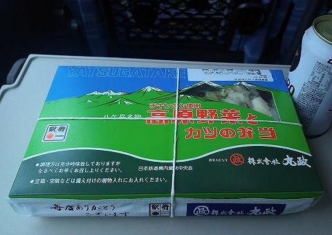 高原野菜とカツの弁当パッケージ'19.7.20