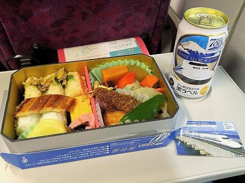 ありがとう東海道新幹線700系弁当中身'20.2.8