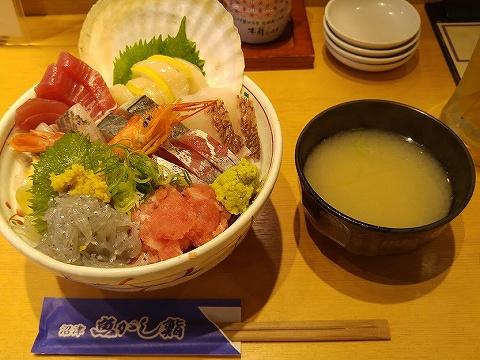 海鮮丼@沼津魚がし鮨三島店'20.8.10