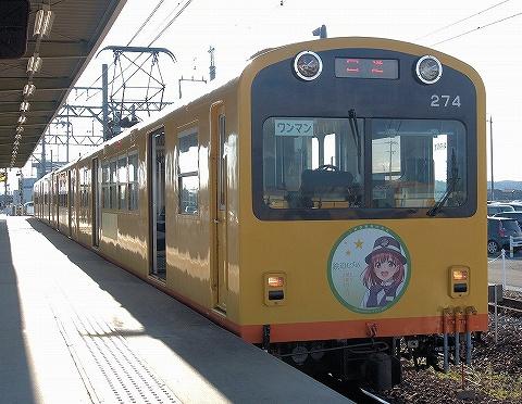 三岐鉄道274@東員'20.1.31