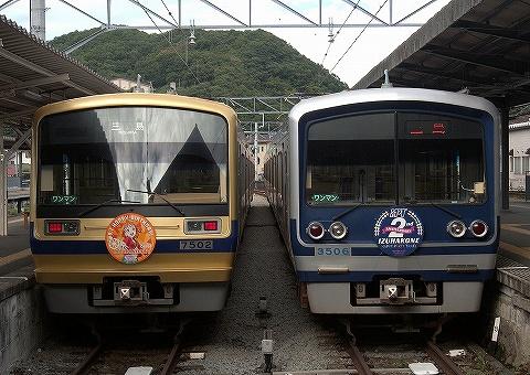 伊豆箱根鉄道3000系&7000系@大仁'19.7.26