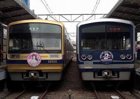 伊豆箱根鉄道3000系&7000系@三島'19.9.21