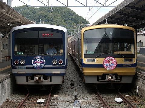 伊豆箱根鉄道3000系&7000系@修善寺'19.9.21