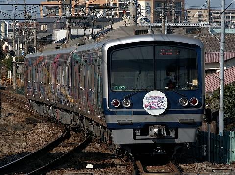 伊豆箱根鉄道3000系@三島田町'20.2.8