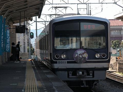 伊豆箱根鉄道3000系@韮山'20.2.8
