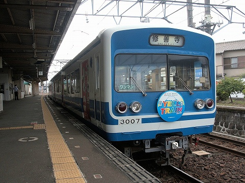 伊豆箱根鉄道3007@三島田町'20.8.10