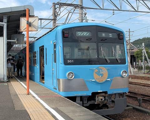 近江鉄道301@彦根'20.8.1