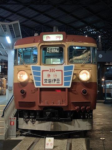 クハ455形@鉄道博物館'20.6.20