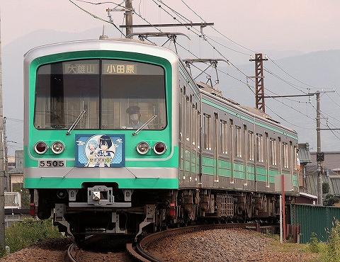 伊豆箱根鉄道5000系@塚原'20.8.22