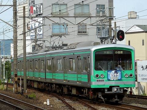 伊豆箱根鉄道5000系@小田原'20.8.10
