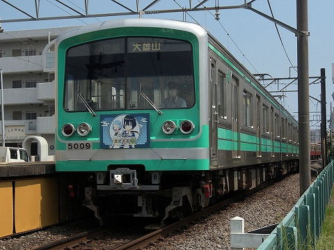 伊豆箱根鉄道5000系@五百羅漢'20.8.22