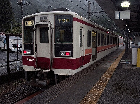 野岩鉄道6050系@新藤原'20.9.12