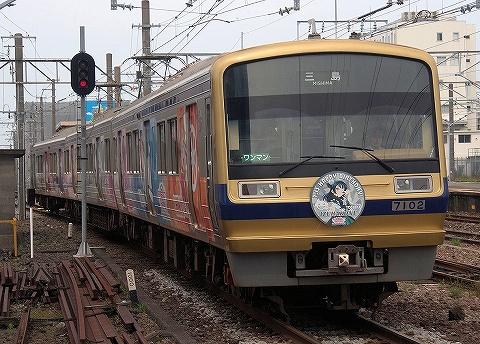 伊豆箱根鉄道7000系@三島'19.7.13