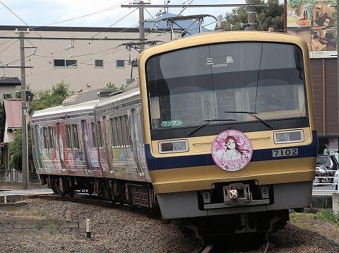伊豆箱根鉄道7000系@三島'19.9.21-1