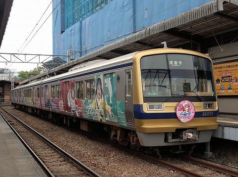 伊豆箱根鉄道7000系@三島'19.9.21-2