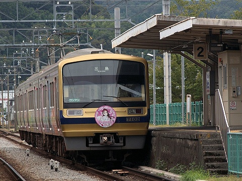 伊豆箱根鉄道7000系@牧之郷'19.9.21