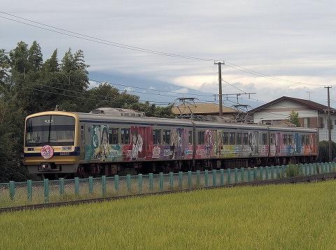 伊豆箱根鉄道7000系@原木'19.9.21