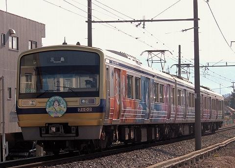 伊豆箱根鉄道7000系@三島田町'20.2.8