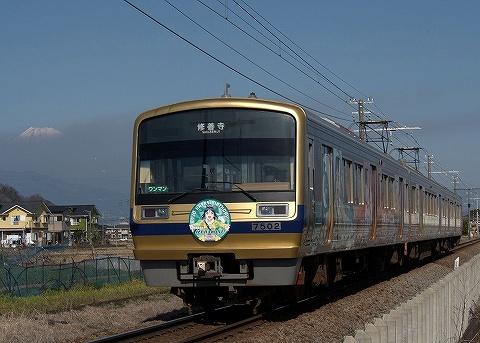 伊豆箱根鉄道7000系@韮山'20.2.8