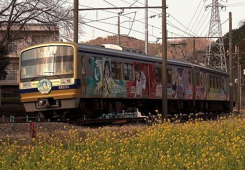 伊豆箱根鉄道7000系@修善寺'20,2,8-2