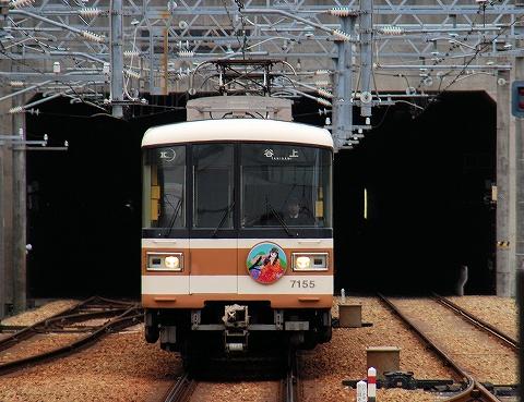 北神急行7000系@谷上'2017.5