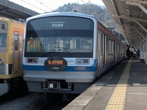 伊豆箱根鉄道7101@修善寺'20.2.8