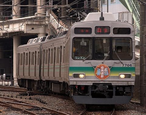 秩父鉄道7500系@熊谷'20.6.6-2