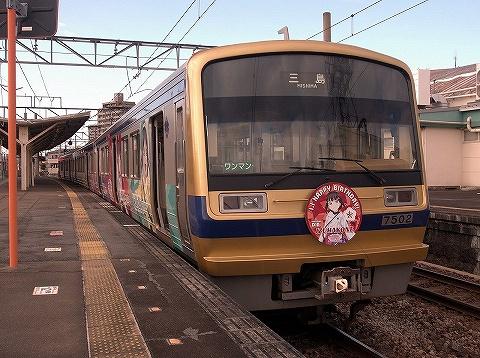 伊豆箱根鉄道7502@三島田町'19.12.25