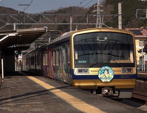伊豆箱根鉄道7502@牧之郷'20.2.8