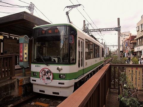 都電8501@三ノ輪橋'19.9.12