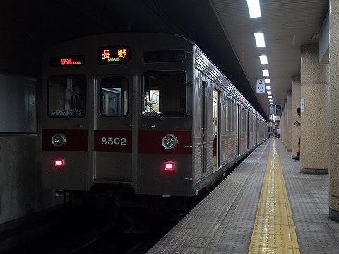 長野電鉄8502@長野'20.8.8