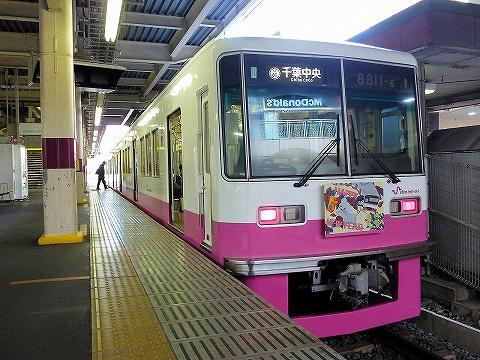 新京成8811‐6@松戸'20.1.4