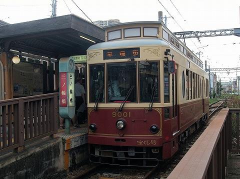 都電9000形@三ノ輪橋'19.9.26