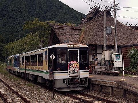 お座トロ展望列車@湯野上温泉'20.9.12