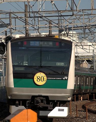 E2332008209